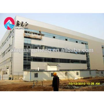 XGZ--Light steel structure warehouse prefab steel building