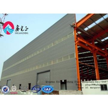 light maintenance supply warehouse steel structure warehouses