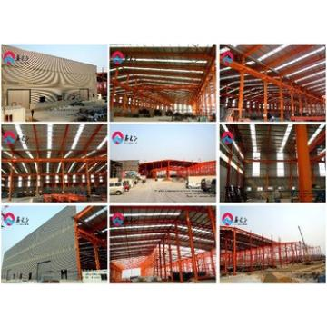XGZ prefabricated structural steel warehouse building material