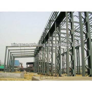 design manufacture qindao steel structure warehouse