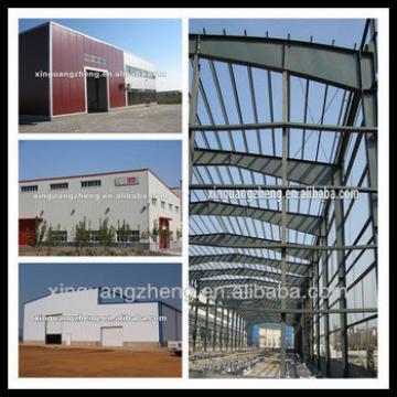 steel auto parts warehouse