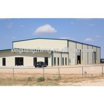 ISO 9001:2008 Warehouse kit