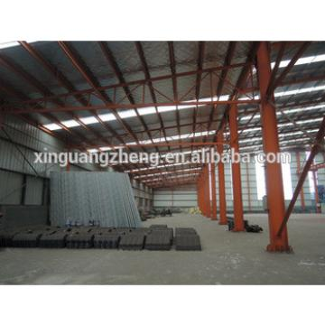Steel structure warehouse steel structure industrial hall
