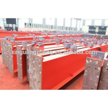 economic price metal building materials with ISO certification