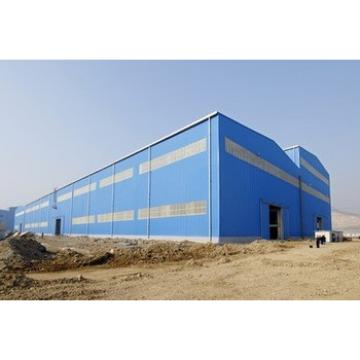 fast erection & cost saving steel storage warehouse