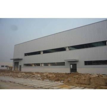 prefab warehouse /steel warehuse/prefabricated warehosue