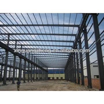 light modern prefab portal frame steel structure warehouse constrution factory
