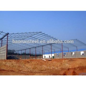 Baorun French Design BHS steel structure platform from china