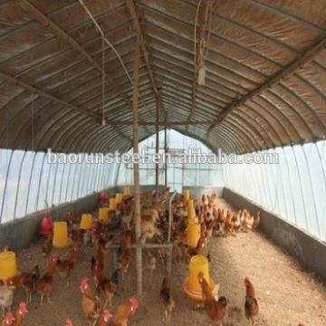 steel structure chicken poultry house