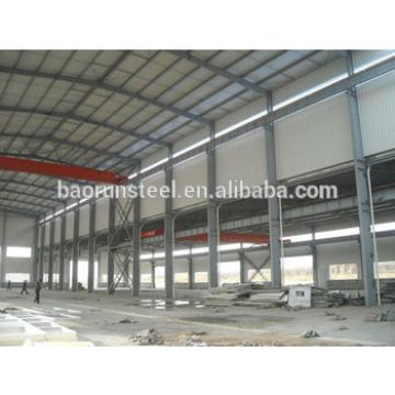 Baorun modern china steel structure workshop/warehouse/building