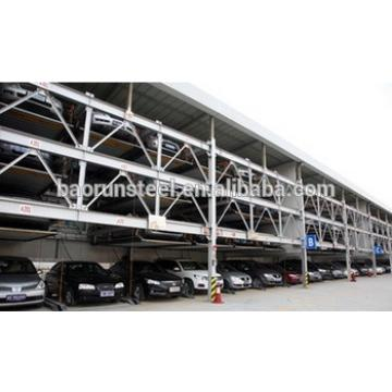 2015 Qingdao Baorun new design steel structure outdoor car carport / sun shelter / canopy for sale