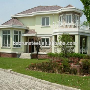 China baorun Manufacturer Modern Prefabricated Houses Small House Plans