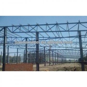 Top Quality For 2015 Portal Steel Structure Warehouse