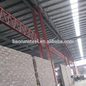 baorun cow house materials for sale