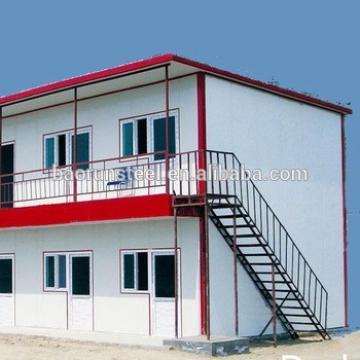 Cheap portable prefab guard house