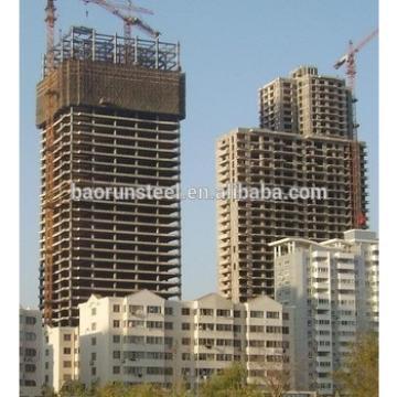 Baorun Brand prefabricted steel structure made school buildings