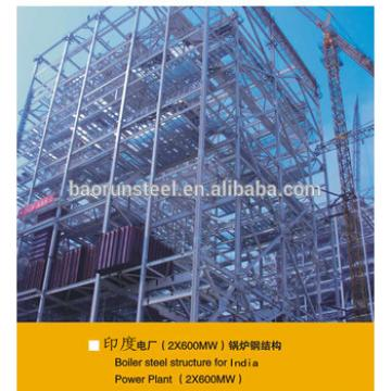 prefabricated coal yard steel structure for Barrel longitudinal power plant