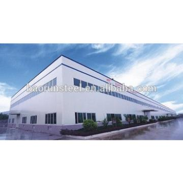 Qingdao Baorun Light Steel Structure building Workshop