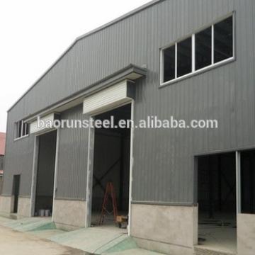 baorun prefabricated light steel building materials supplier factory