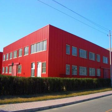 China steel building prefabricated warehouse