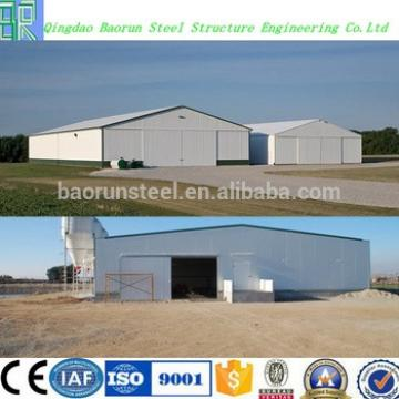Industrial Steel Structure Metal Building