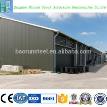 Steel structure real estate used storage sheds sale
