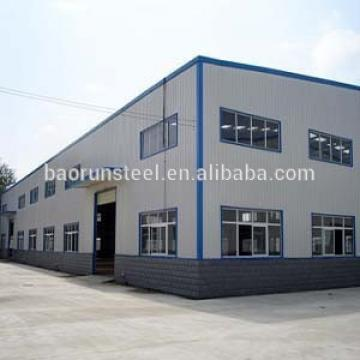 Easy assembly prefabricated steel construction Arch Steel Building