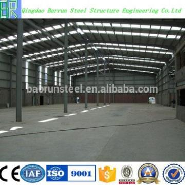 Large Span Steel Frame Building1