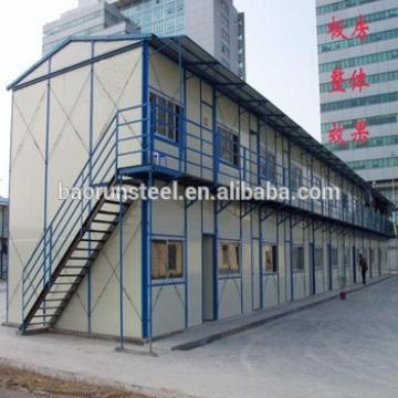 newest low cost prefab house