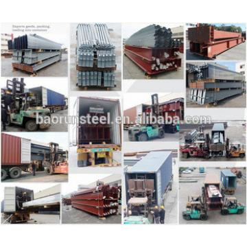 structural steel shipment