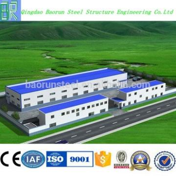 Construction design low cost prefab steel structural chemist warehouse