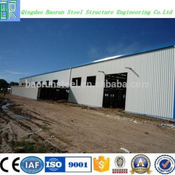 Low cost H beam steel frame pre fabricated warehouse
