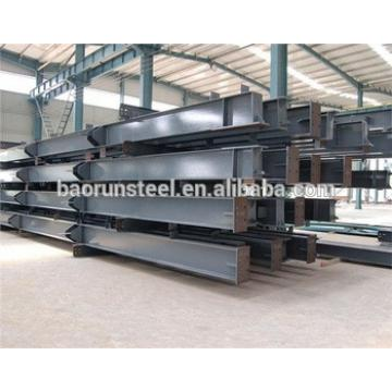 welding H type steel for structure