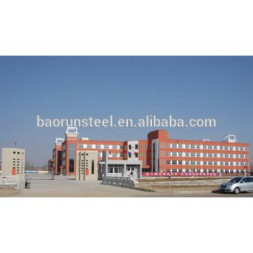 steel structure prefabricated school building