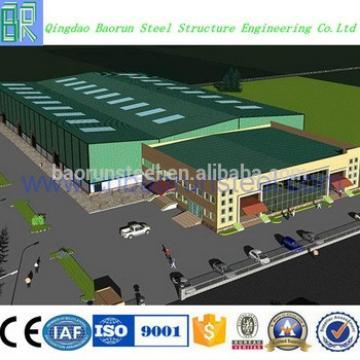 Low Cost Pre Engineered Factory Workshop Prefab Steel Building