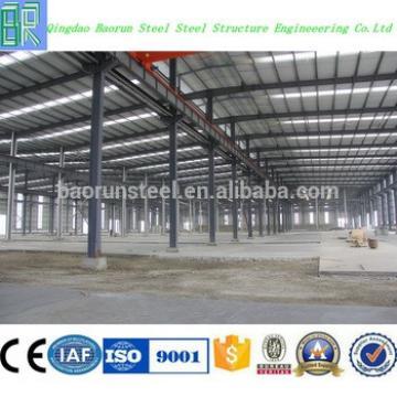 Low cost factory workshop steel building