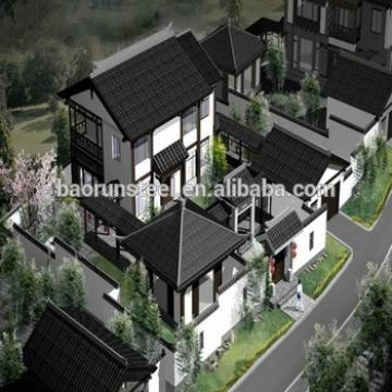 New design prefab house