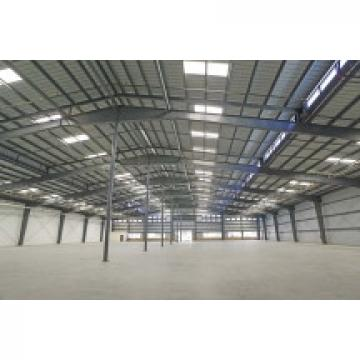beatiful low cost steel warehouse shed made in China