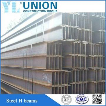 Steel structure main support steel column hot rolled H beams and I beams