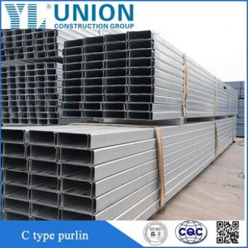 galvanized sheet and roof purlin C steel purlin for steel structural