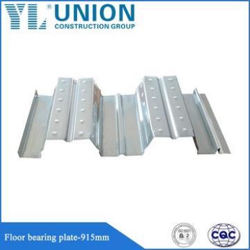 galvanized bearing steel plate for flooring