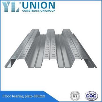 Decking sheet floor bearing plate, 880mm width