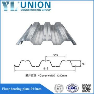 decking sheet floor bearing plate
