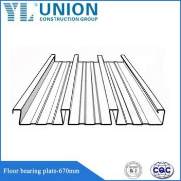 2016 Building Corrugated Steel Sheets Floor Bearing Plates