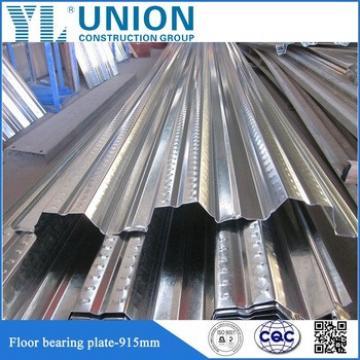 galvanized floor plate