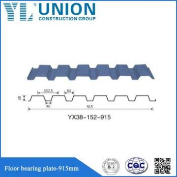 building corrugated steel sheets floor bearing plates