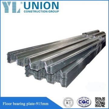 Hot Dip Galvanized Corrugated Steel Sheets For Deck Plates
