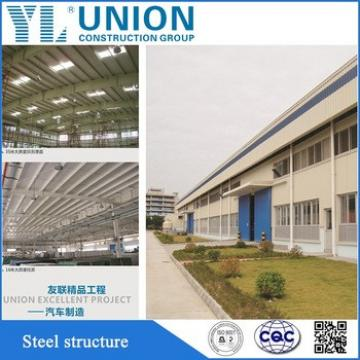 Modular galvanized steel structure farm building poultry chicken shed