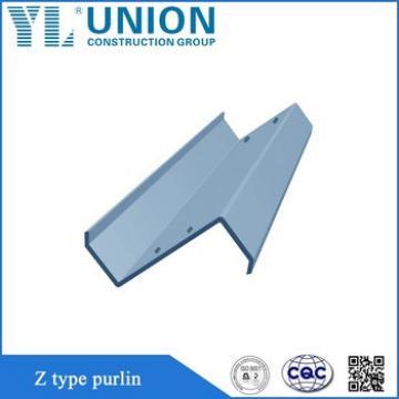 Buy Best price galvanized steel profiels roof purlins for