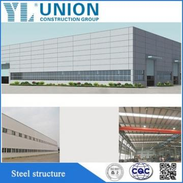 flat roof steel building
